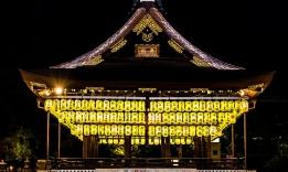 Gion, Kjóto